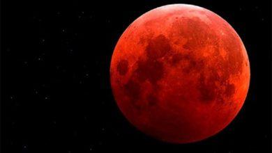 Photo of Superluna azul de sangre con eclipse total