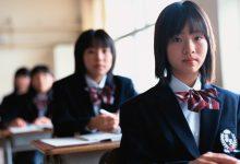 Photo of Japón abrirá su primera escuela en Guanajuato