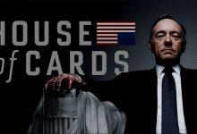 Photo of 'House of Cards' sin la mano de Kevin Spacey