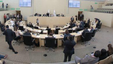 Photo of Los 36 diputados locales se llevan 46 millones de pesos