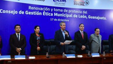 Photo of Toma protesta el Comité de Gestión de Ética de León