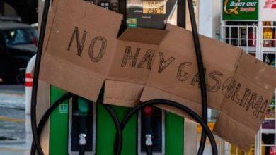 Photo of Cae al 10% el suministro de gasolina en León
