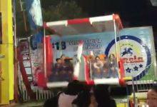 Photo of Pánico en un juego de la Feria de León