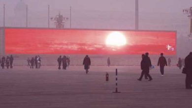 Photo of El sol chino en pantallas