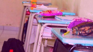 Photo of Preescolar, primaria y secundaria regresarán a las aulas el 10 de agosto