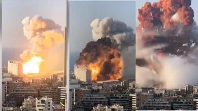 Photo of Dos mil 700 toneladas de nitrato de amonio generaron la explosión en Beirut
