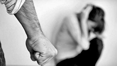 Photo of Violencia de género en tiempos de COVID, tema de seminarios permanentes en la UG