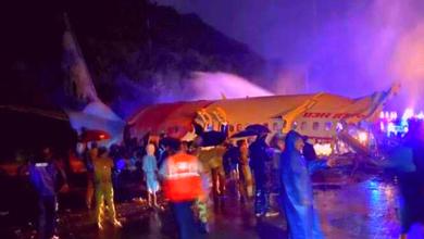 Photo of Se parte avión en la India; iban más de 180 pasajeros