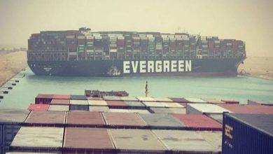 Photo of Buque 'tapona' el Canal de Suez y bloquea el comercio global