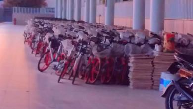 Photo of Arrumban bicicletas de León en estación Delta