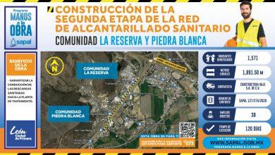 Photo of Ampliación de alcantarillado de Sapal beneficiará a 4 comunidades