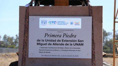 Photo of La UNAM aterriza en San Miguel
