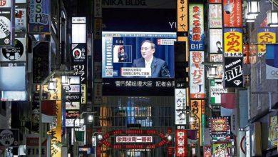 Photo of 'Estado de emergencia' en Tokio a tres meses de los Juegos
