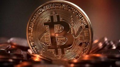 Photo of Se dispara el precio del bitcoin